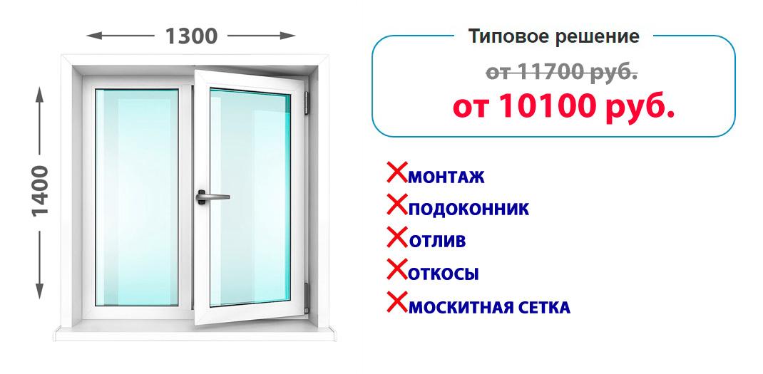 Двустворчатое пластиковое окно REHAU Delight-Design без комплектации =10 100 руб.